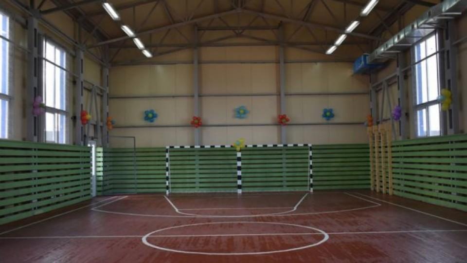 На ремонт спортзалу у Седлищі Любешівського району пішло 7 мільйонів. ФОТО. ВІДЕО