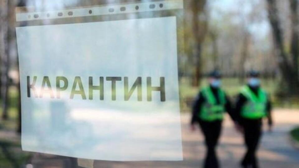Повернення до жорсткого карантину у Луцьку: бізнесмени написали колективне звернення до поліції