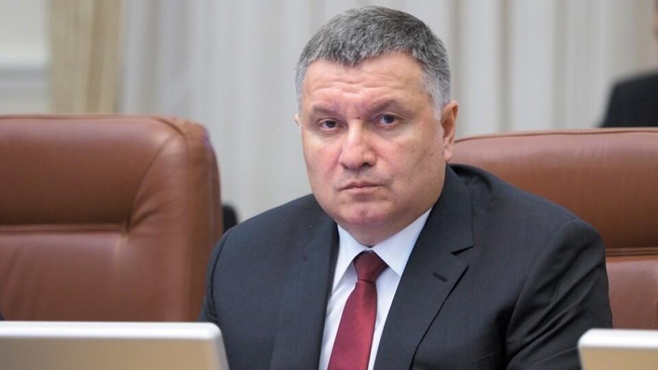 Очільник МВС Арсен Аваков подав у відставку