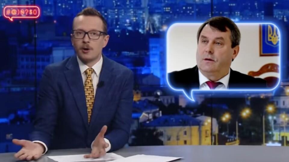 «Як в Туркменістані»: висміяли пафосні проводи судді Петра Філюка у Київ