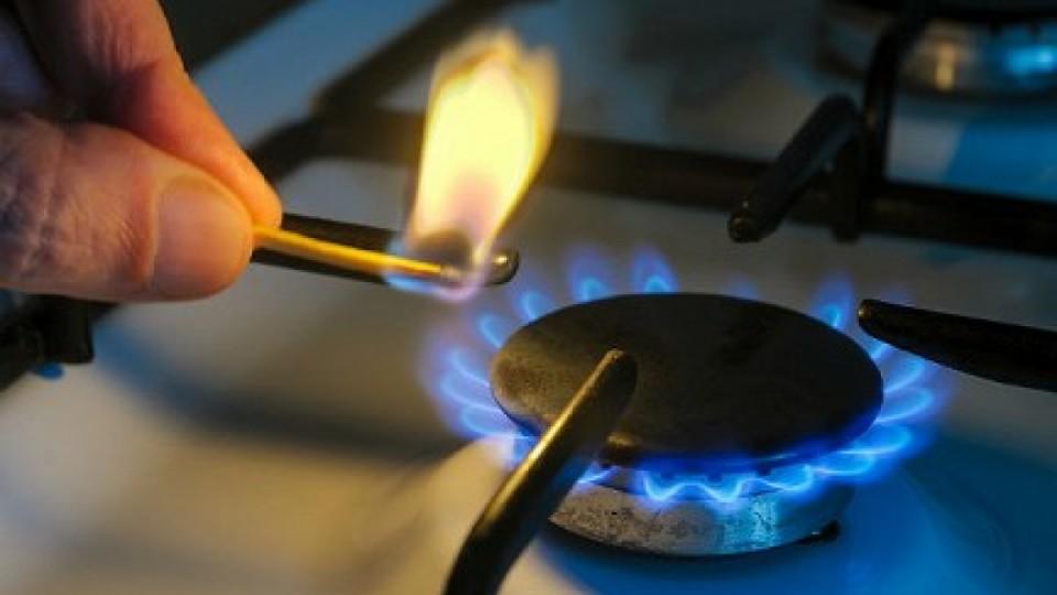 У ціні газу, який продають людям, частка «Волиньгаз збуту» близько 2 %