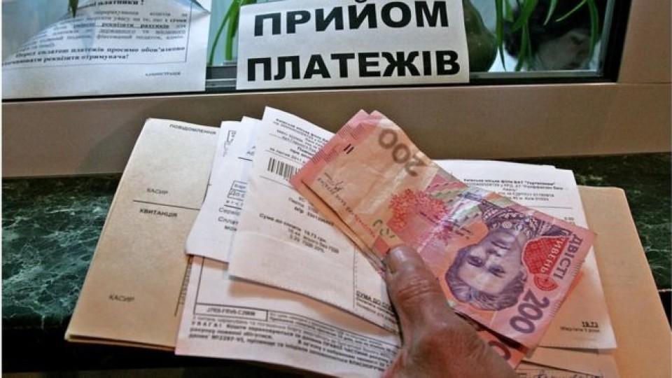 Волиняни почали отримувати субсидії готівкою. ВІДЕО