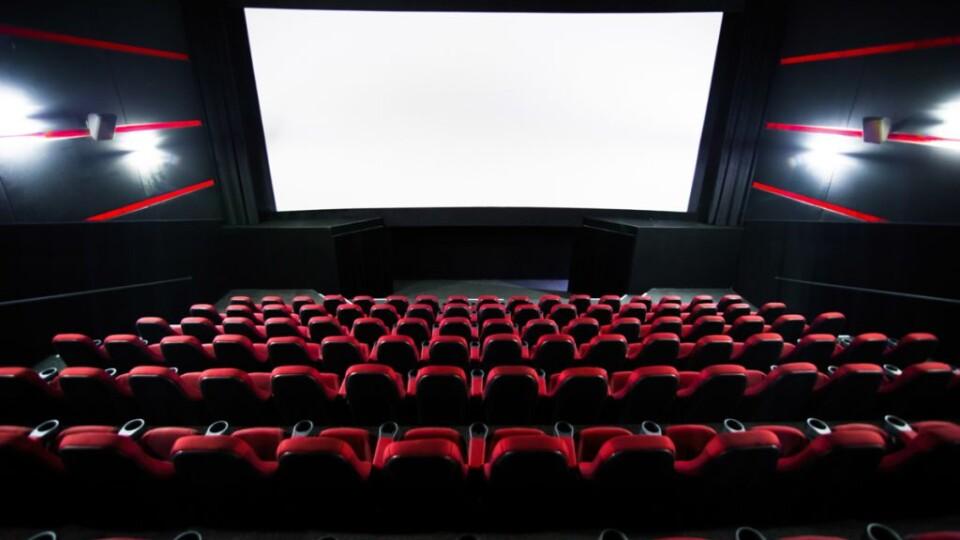 Як після локдауну працюватимуть кінотеатри і відбуватимуться концерти? Пояснення Мінкульту