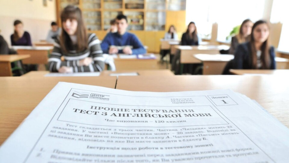 Волинь зайняла 4 місце у рейтингу областей за результатами ЗНО-2020