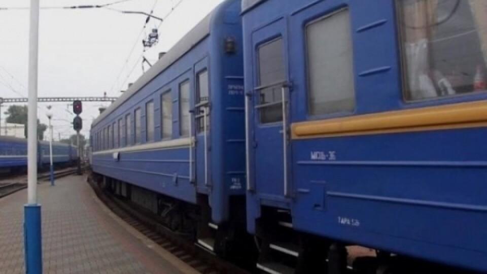 Потяг «Ковель – Одеса» змінить графік. Він почне курсувати щодня