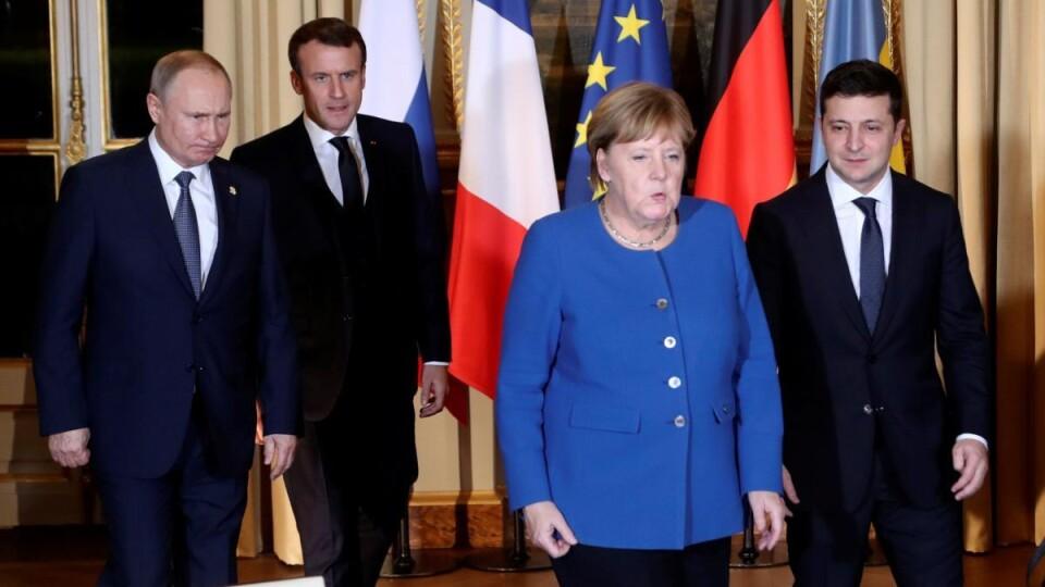 «Нормандська» зустріч у Парижі. Головне, про що домовилися