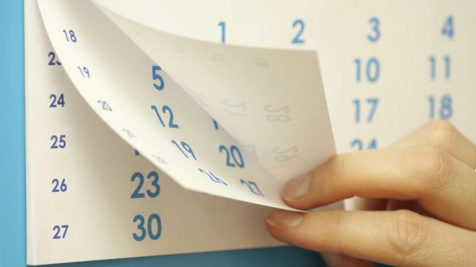 В грудні на українців чекає 11 вихідних