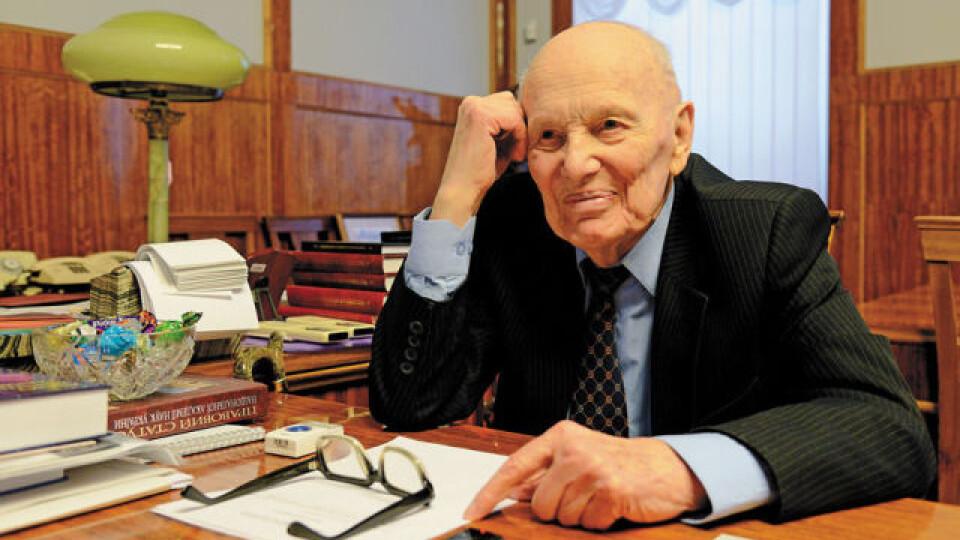 Помер видатний український науковець, якому було 102 роки