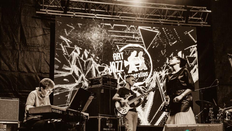 У Луцьку скасували міжнародний джазовий фестиваль