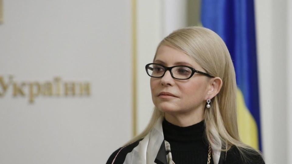 Тимошенко заявила, що готова об'єднатися з Гриценком