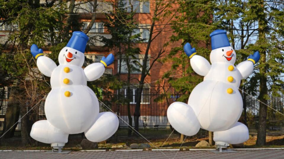 Погода в січні – як у середині березня. Українцям радять звикати до такого клімату