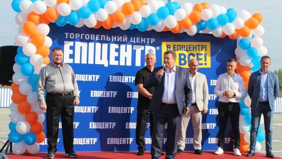 У Нововолинську урочисто відкрили «Епіцентр»