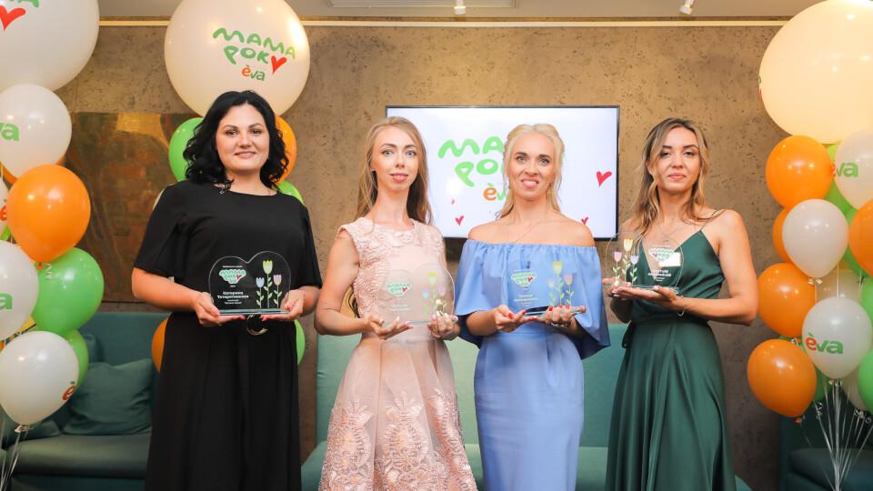 Найкращі мами України отримали нагороди Національної премії «Мама року»