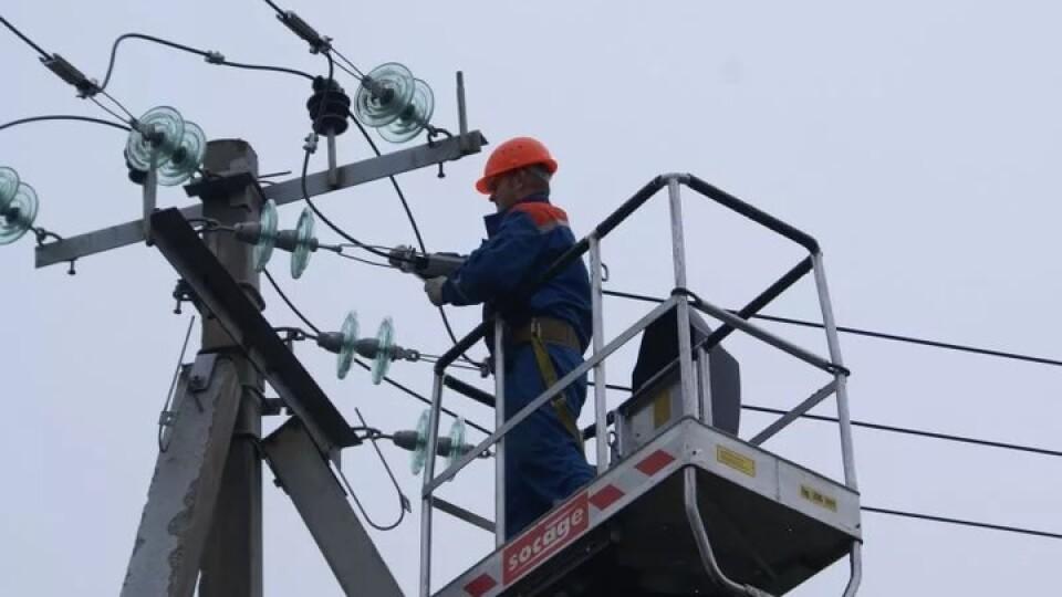 «Волиньобленерго» відремонтує побутову техніку, яка згоріла вночі через аварію