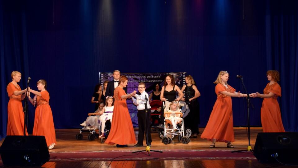 «Радість творчості – душа». До Луцька на фестиваль з'їхалися люди з інвалідністю