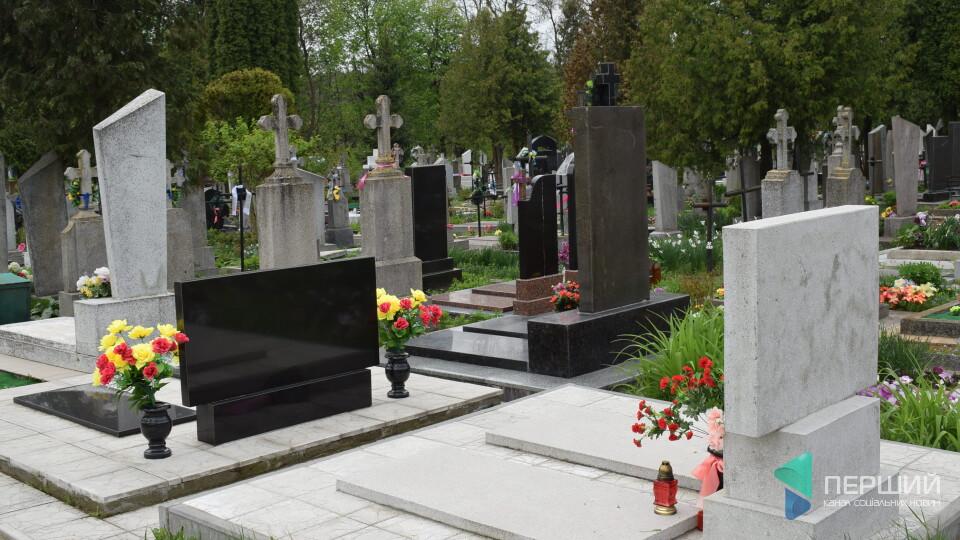 Кладовище у Гаразджі планують розширити