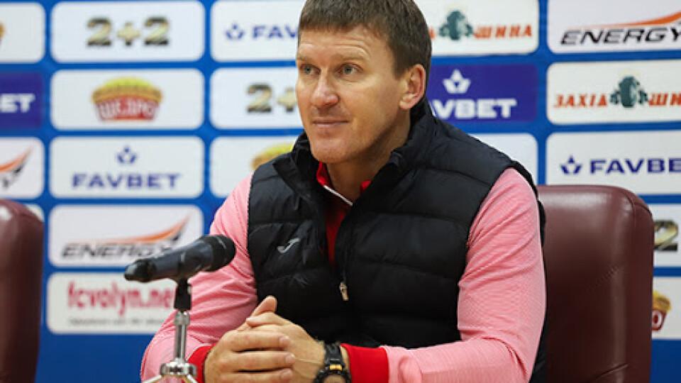 З ФК «Волинь» йде головний тренер та декілька гравців, - ЗМІ