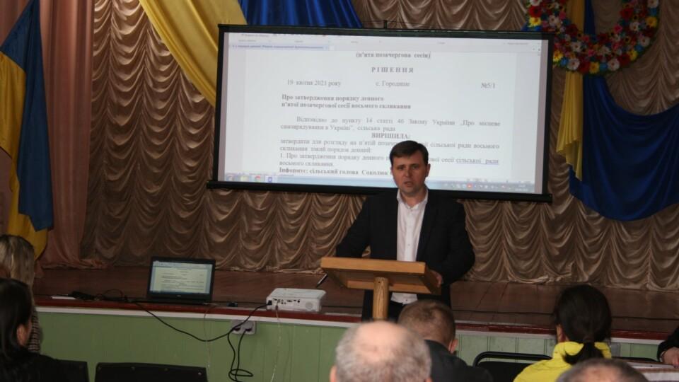 Луцька райрада передала Городищенській громаді ФАПи, автомобілі та меблі