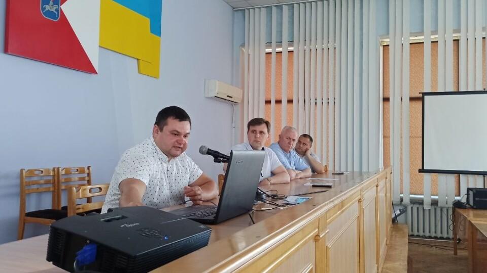 У Луцькій райраді презентували електронну систему управління земельними ресурсами