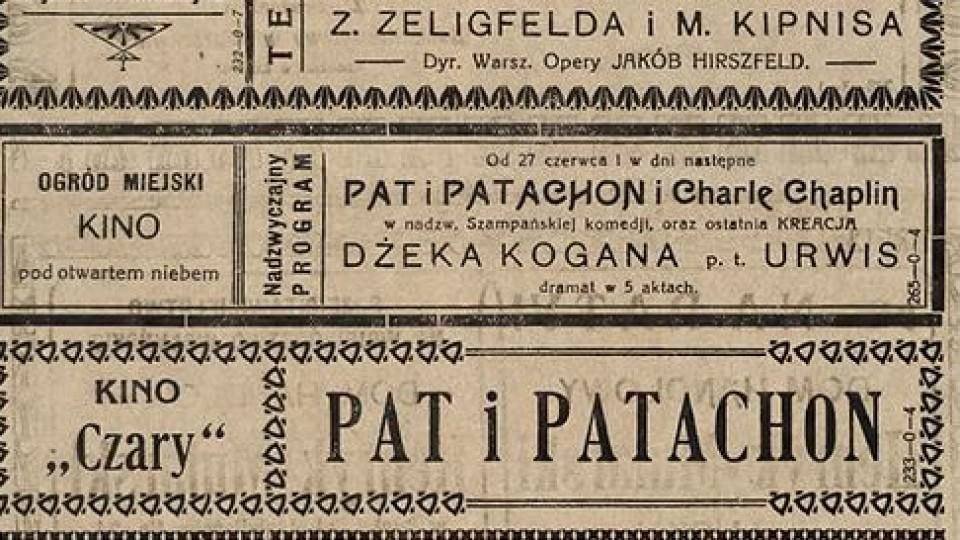 Які фільми і вистави показували у Луцьку в 1924 році. ЗГАДАТИ ВСЕ