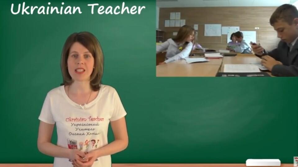 Ковельчанка увійшла до ТОП-50 кращих вчителів України