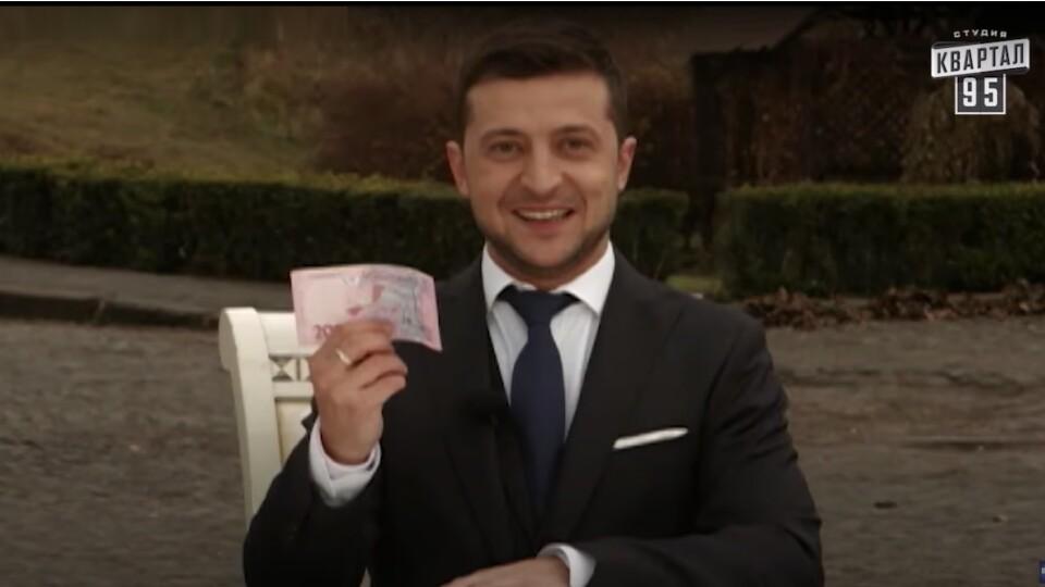 Президент і 200 гривень: Зеленський уже знімався на фоні Луцького замку з грошима. Ще 6 років тому