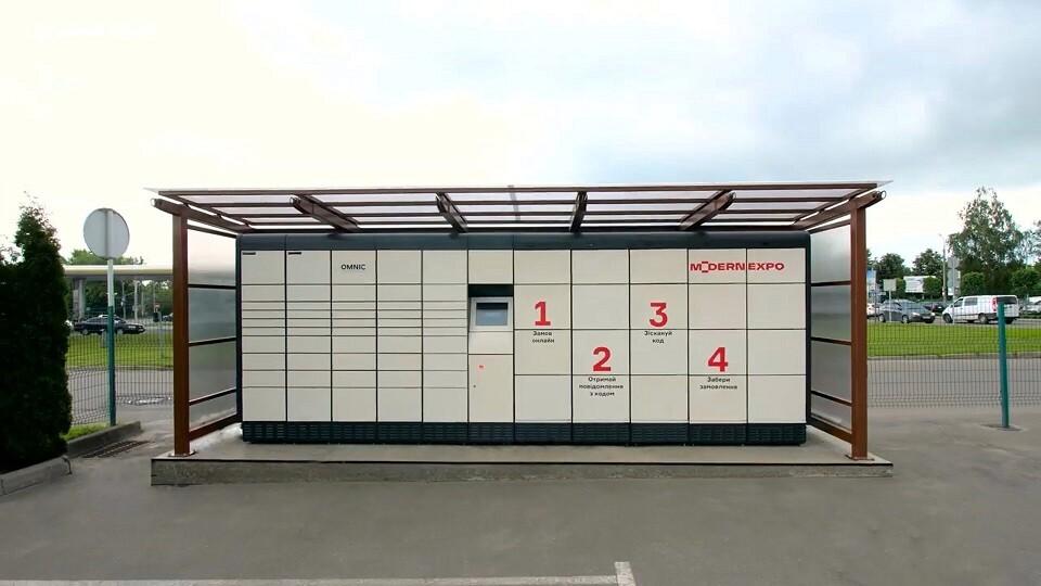 На Modern Expo почав працювати термінал доставки товарів для працівників