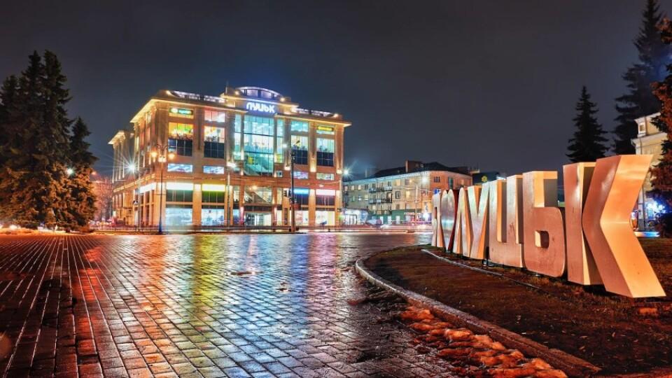 Обирають найпривабливіше місто України. На якому місці Луцьк