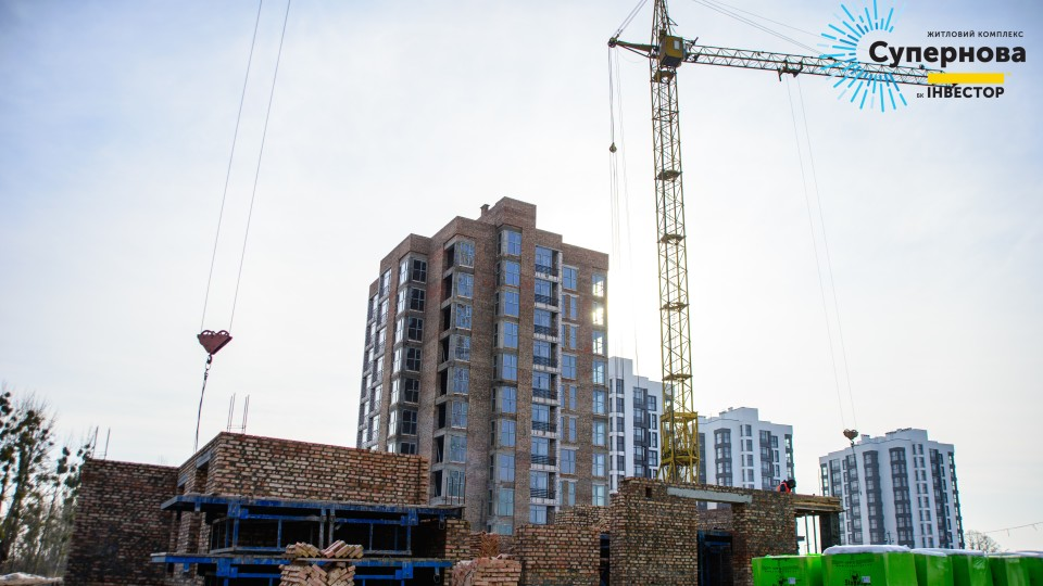 Будівництво ЖК «Супернова»: мурують п'ятий будинок. ФОТО