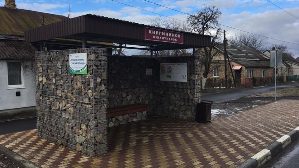 «Вважаю її занадто високою», –  голова Княгининівської громади  відмовилася від частини зарплати