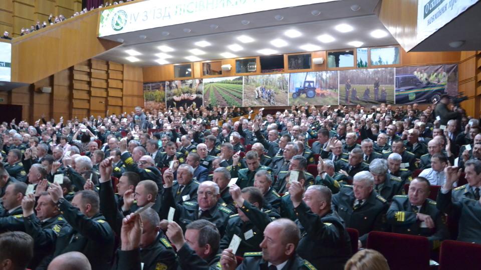 Міфи, псевдоекологи, «своє» міністерство. Про що говорили на з'їзді лісівників у Луцьку. ФОТО