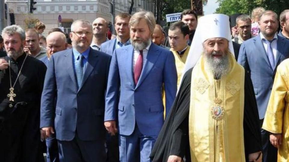 Московський патріархат тепер поза законом, – волинський священик