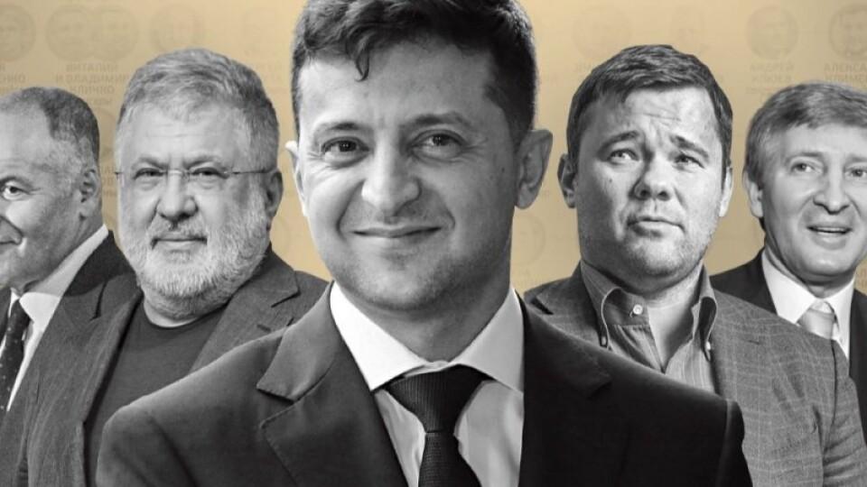 Зеленський, Медведчук, Епіфаній. Новий рейтинг найвпливовіших українців