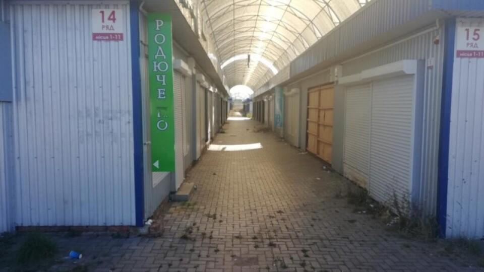 Єдиним перспективним місцем для перенесення Старого ринку у Луцьку є Новий ринок, – міськрада
