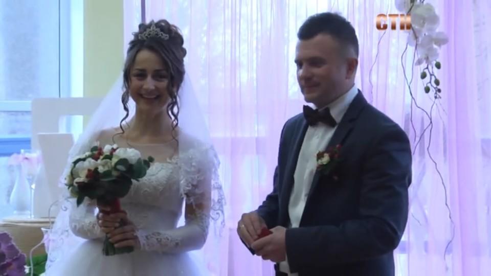 Як одружувалися у День святого Валентина в Нововолинську. ВІДЕО