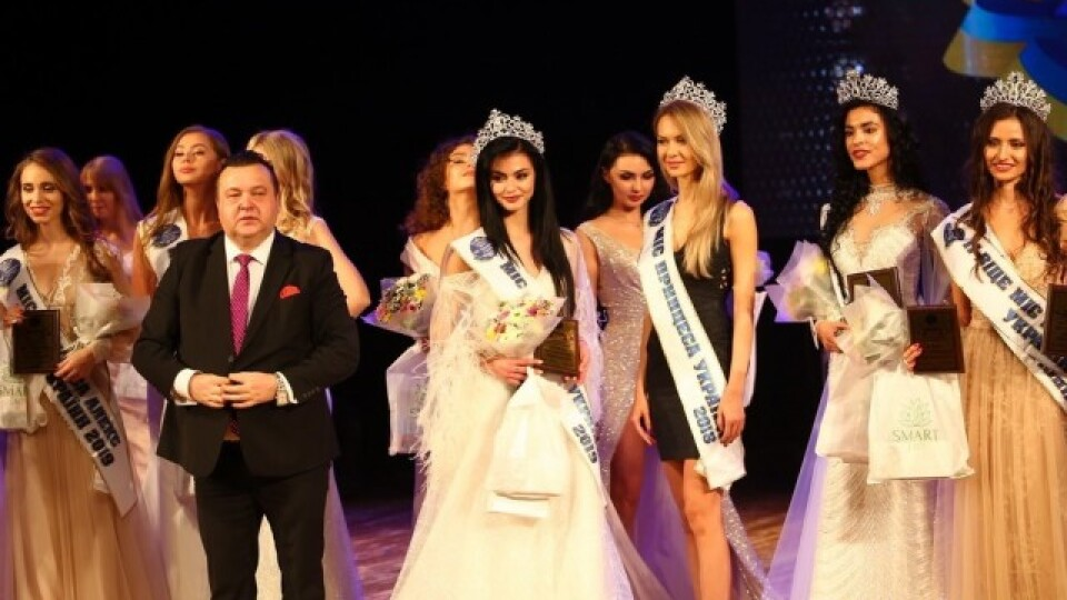 У Луцьку відбувся конкурс краси. Обирали міс принцесу України 2019