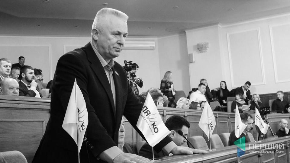 «Раніше депутати Волиньради про бюджет могли хіба здогадуватися», - Юрій Ройко. ПЕРШИЙ В ОБЛРАДІ
