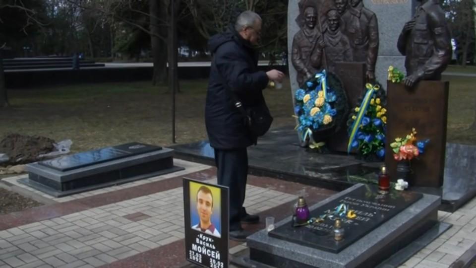 Василеві Мойсею виповнилося б 27: у Луцьку вшанували пам'ять Героя Небесної сотні. ВІДЕО