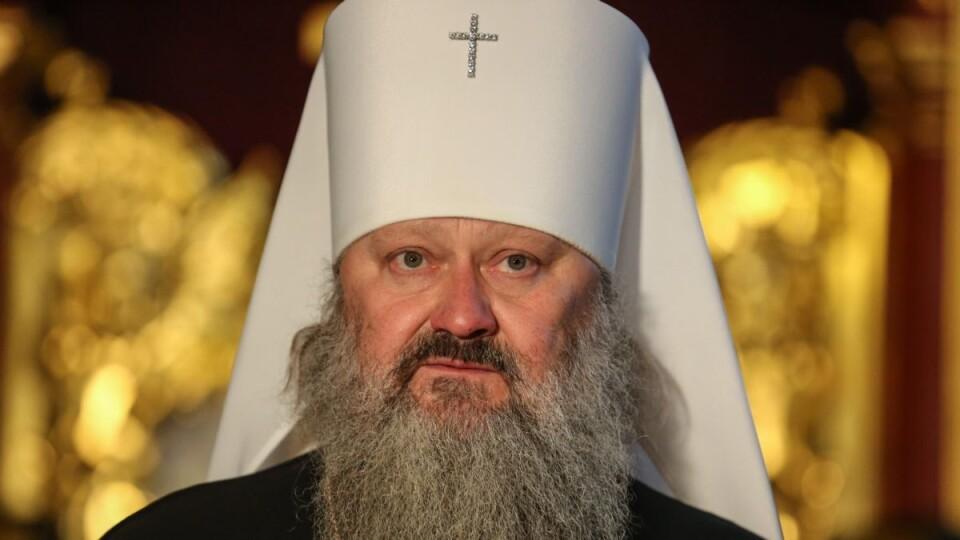 Скандальний митрополит з Волині здав тест на коронавірус