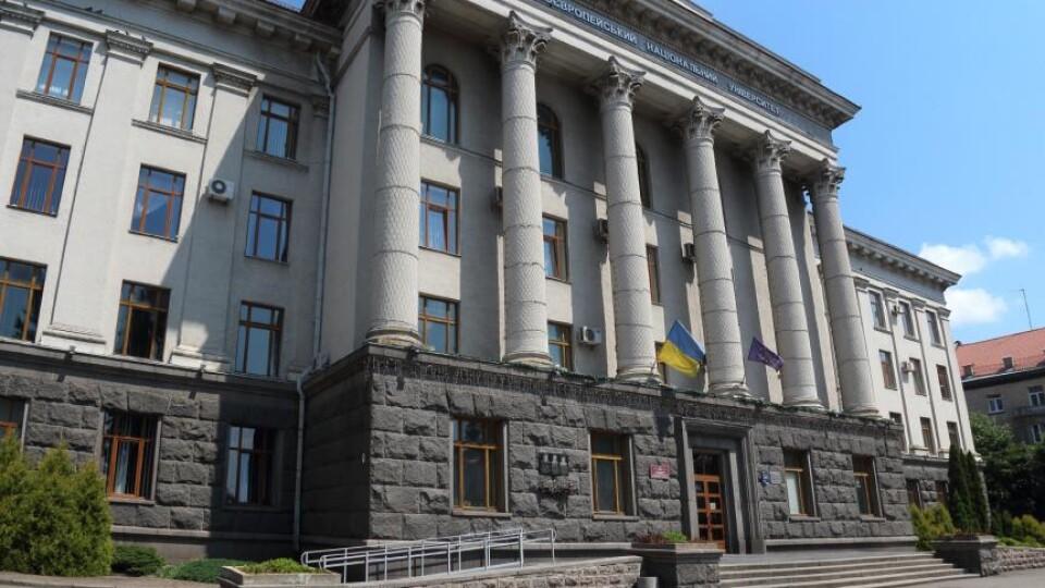ВНУ увійшов у ТОП-25 найпопулярніших вишів України