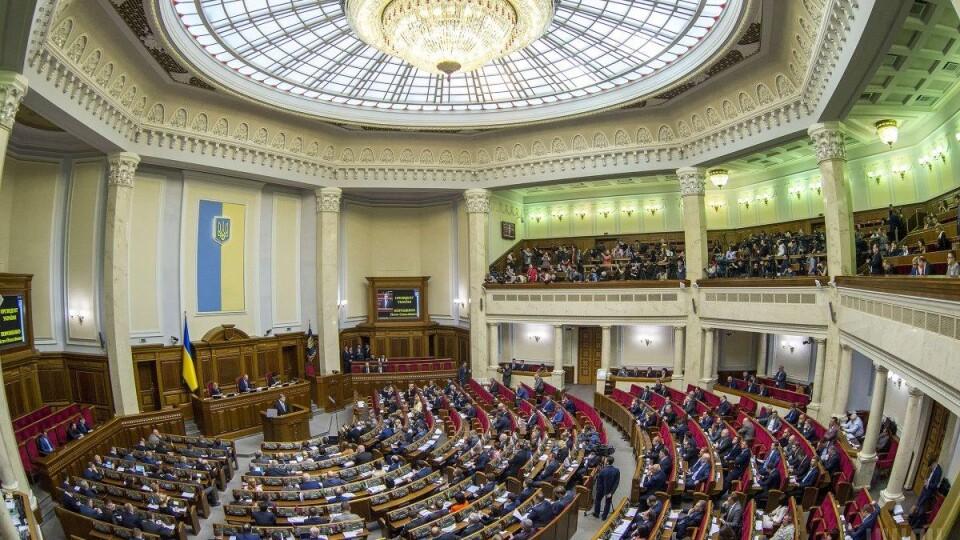 «Слуга народу» - 537 мільйонів, партія Шарія - 38: яке фінансування від держави отримають партії