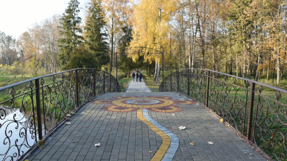 «Я бачила розбудову Центрального парку зовсім по-іншому», – Юлія Вусенко