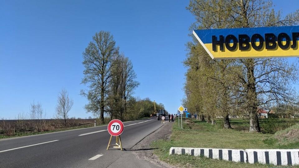 На в'їзді у Нововолинськ облаштують контрольні пункти. Впускатимуть лише тих, хто там проживає