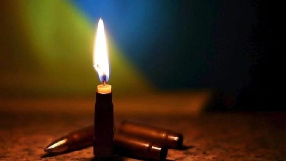 На Донбасі від кулі ворожого снайпера загинув український військовий