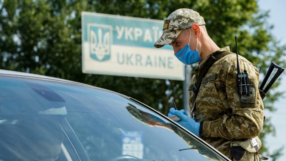 Україна дозволила в'їзд для іноземців із 28 вересня