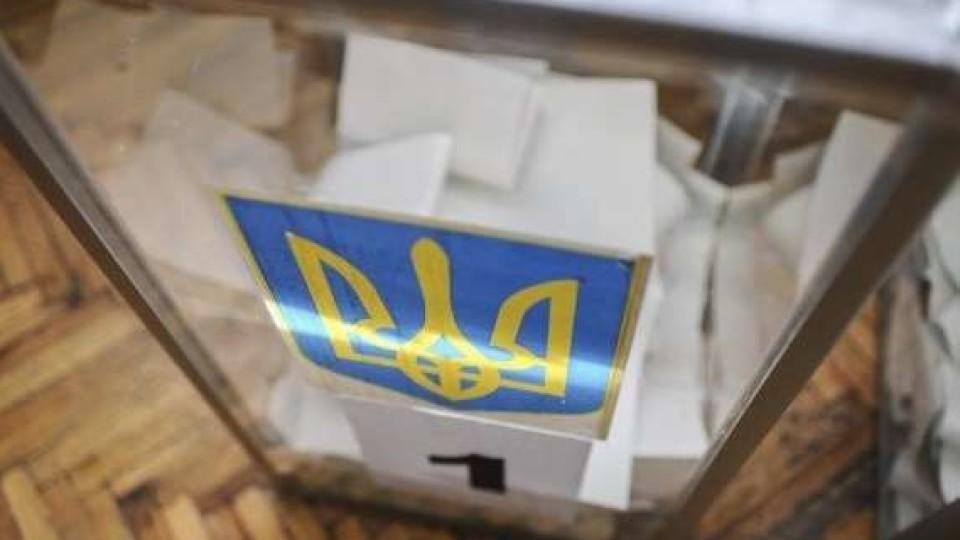 Вибори на Волині: на 26 депутатських місць – 116 кандидатів