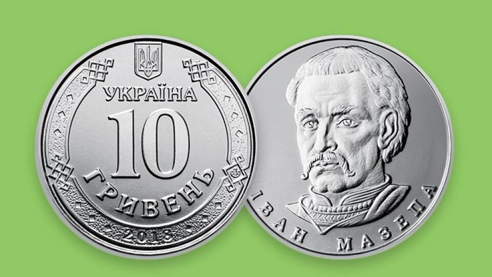 У червні з'являться в обігу 10-гривневі монети