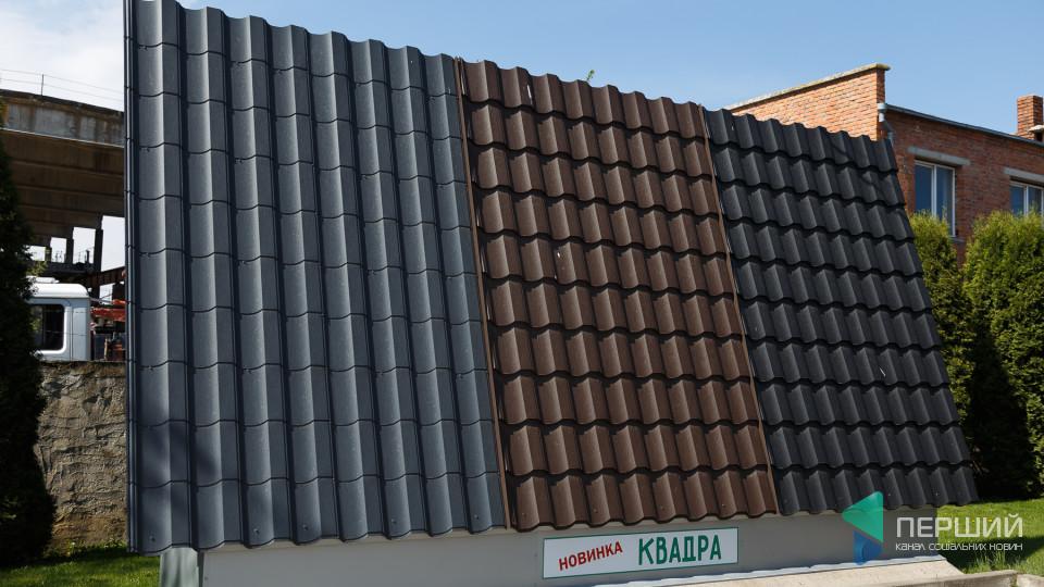"""Компанія """"Дах-Профіль"""" розпочала виробництво металочерепиці """"КВАДРА"""", яка є новинкою в Україні"""