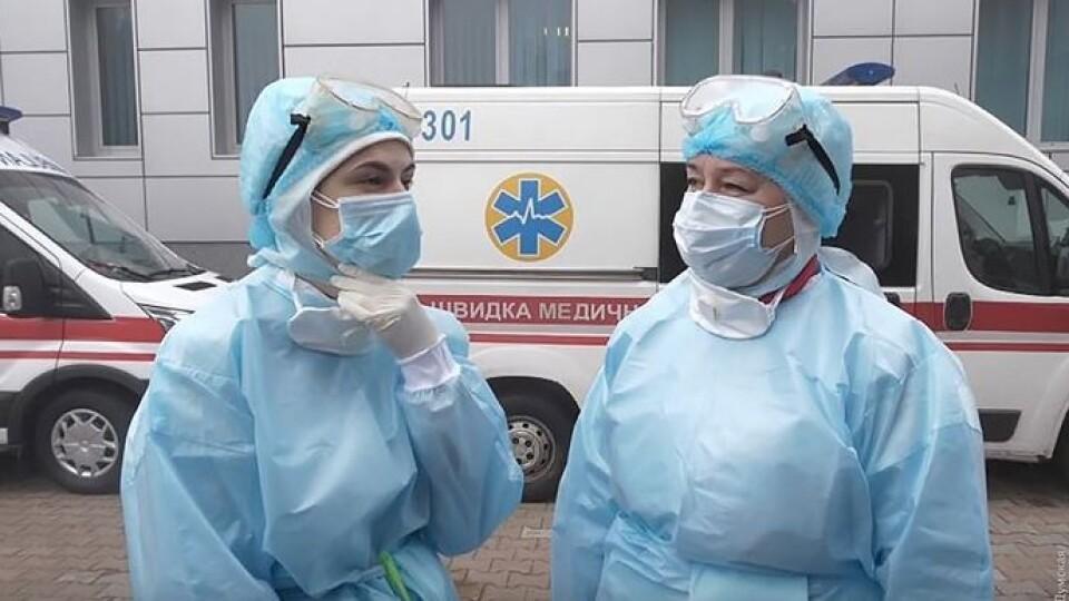 Ще майже сім тисяч українців захворіло на коронавірус