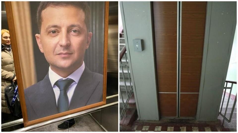 У ліфті повісили портрет Зеленського. Яка реакція була у людей